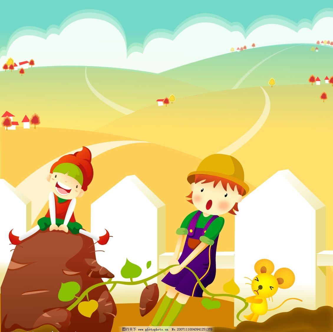 精美韩国卡通人物 精美 韩国 卡通 人物 可爱 矢量人物 儿童幼儿 矢量