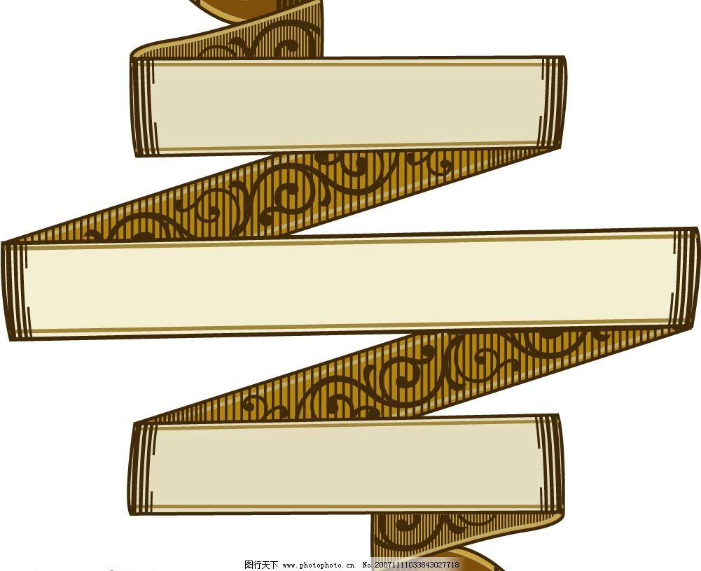 缎带22 其他矢量 矢量素材 欧式缎带花边 矢量图库   eps