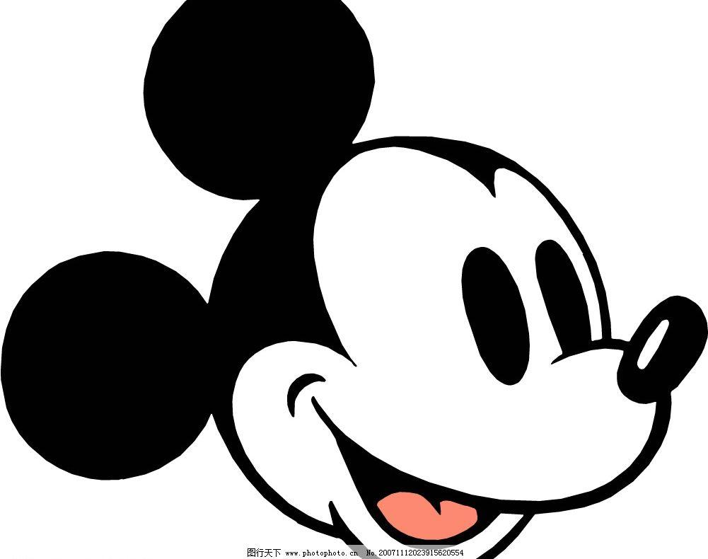卡通黑板报人物简笔画米老鼠
