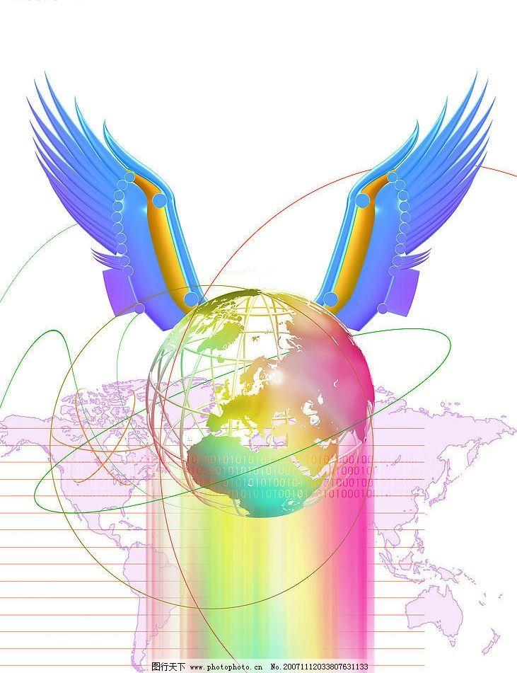 地球 给地球插上腾飞的翅膀 其他 图片素材 设计图库 72 jpg