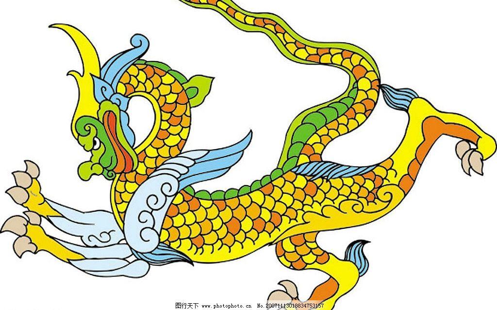 中华龙纹 矢量图 文化艺术 传统文化 设计图库 300 jpg