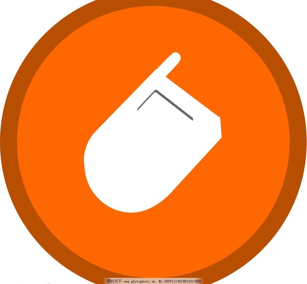 打手机 标识 标识标志图标 公共标识标志 矢量 矢量图库   ai