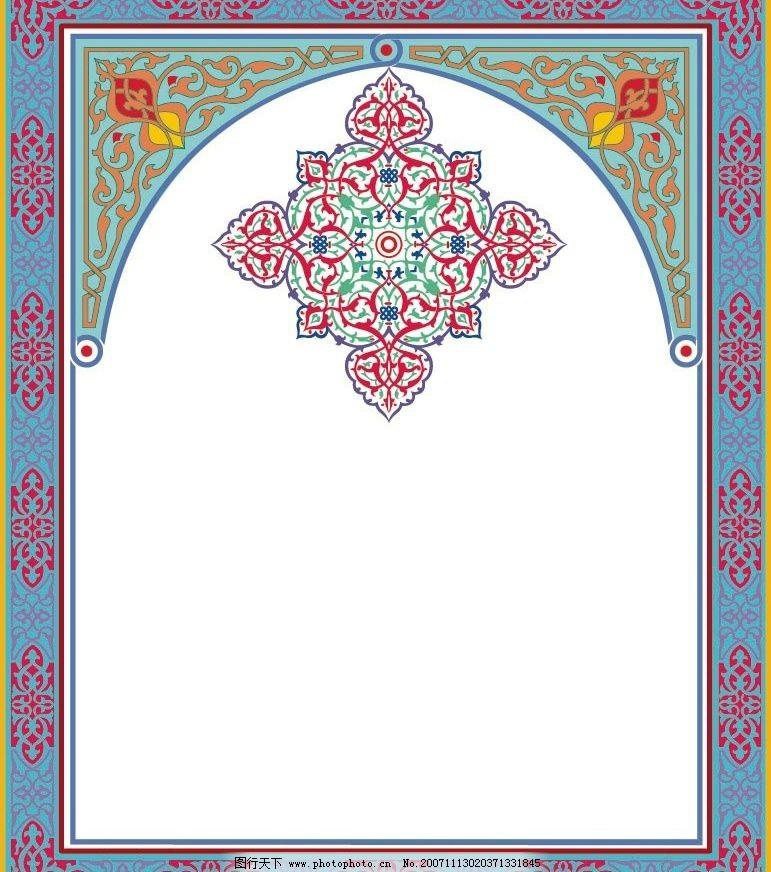 阿拉伯蔓藤花纹图片
