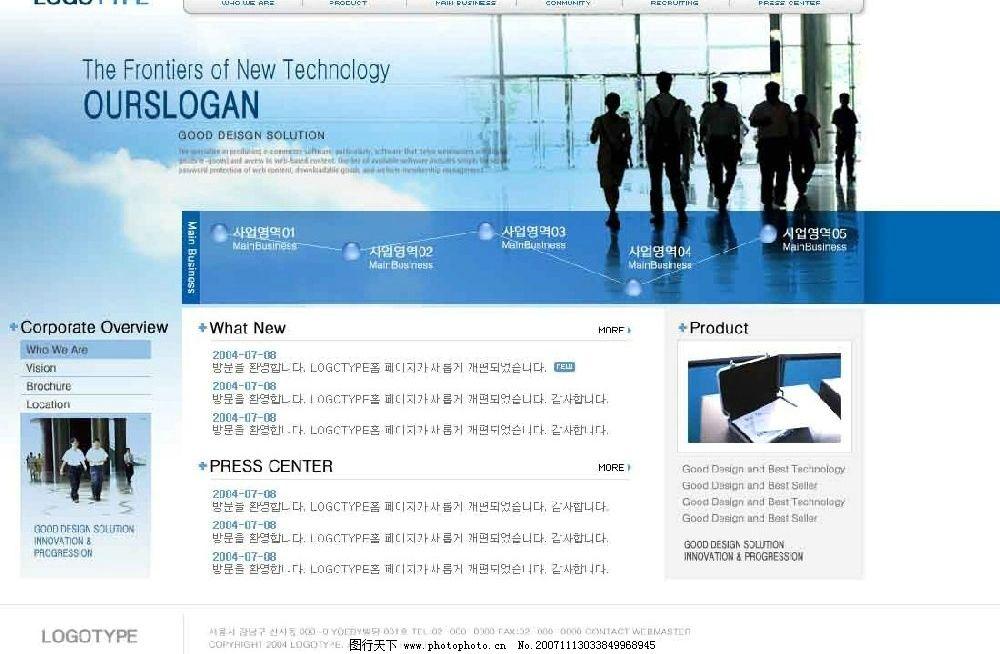 韩国网站矢量图 其他矢量 矢量素材 矢量图库   rar