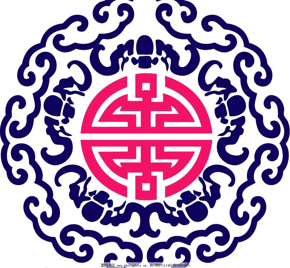 中国吉祥图案 吉祥 吉祥图案 文化艺术 传统文化 矢量图库   ai