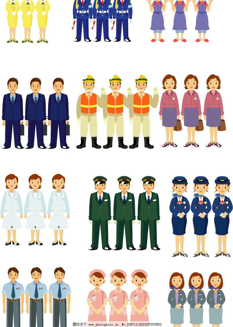 职业人员 白领 女人 女性 美女 男性 矢量人物 职业女性 矢量图库