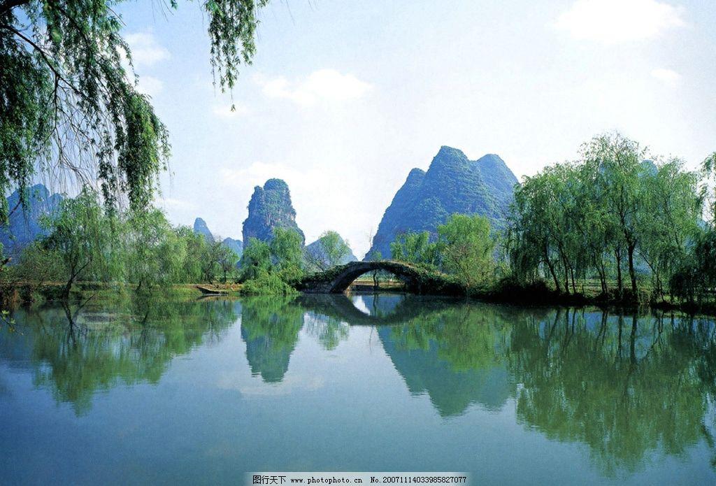 桂林山水 桂林 山水 旅游摄影 国内旅游 国内有名风景点 摄影图库 72