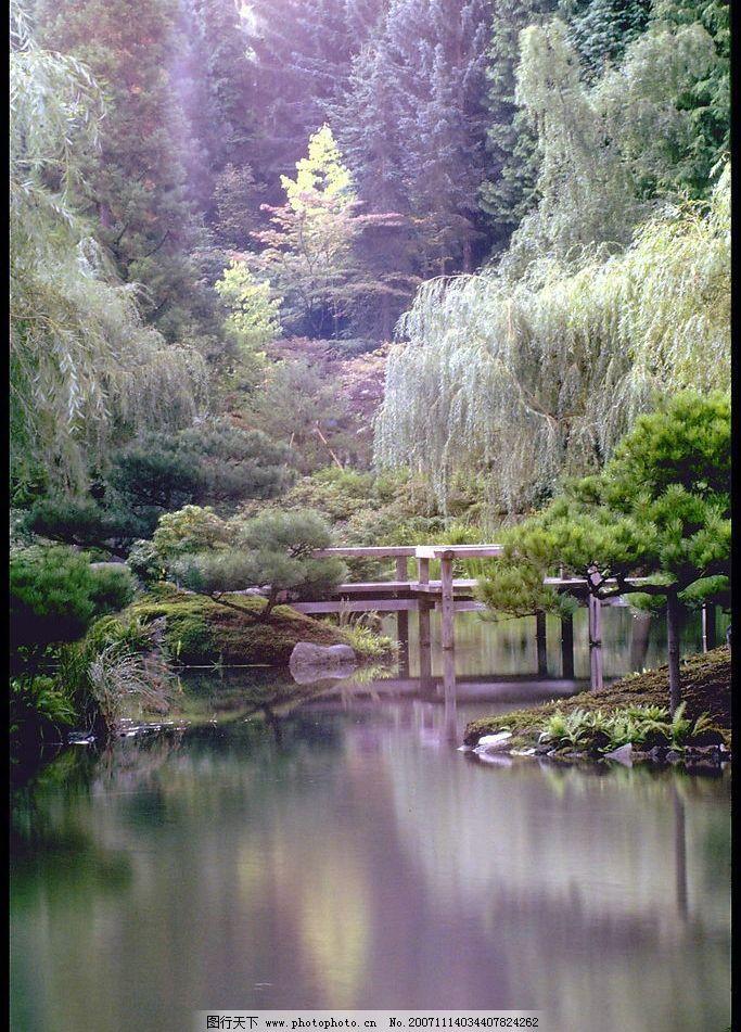 高清 山水 摄影 风光 风景 自然景观 山水风景 山水摄影 摄影图库 72