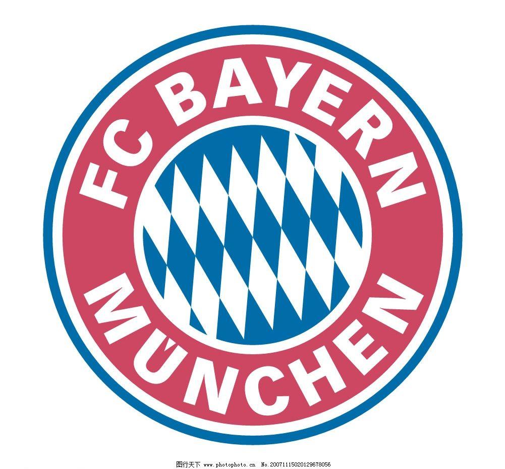 德甲拜仁慕尼黑队标志 德甲 足球 队标 标识标志图标 其他 德甲球队