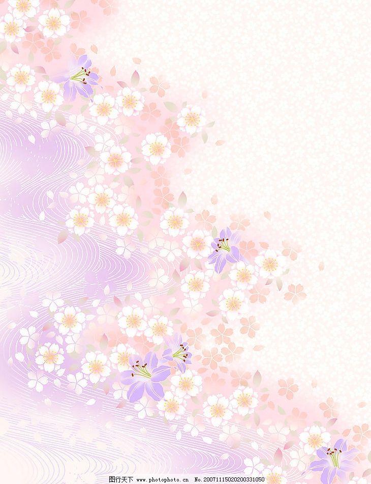 淡雅 背景 粉红 底纹边框 背景底纹