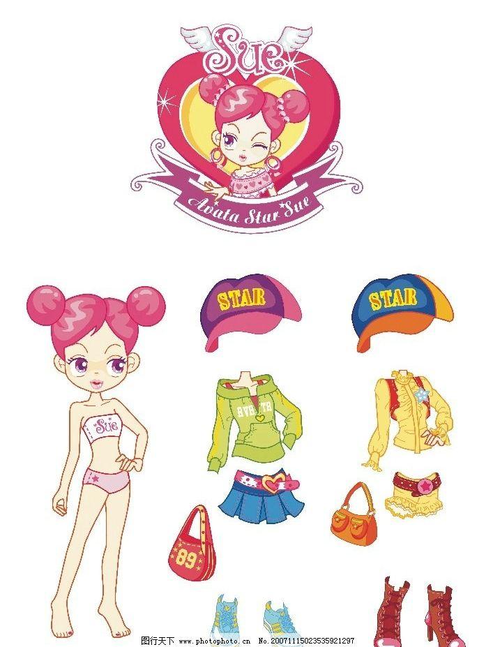 可爱小孩 衣服都是分开的 矢量人物 儿童幼儿 矢量图库   ai