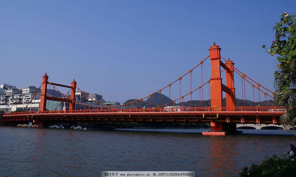 红桥 一幅全场景的图片 建筑园林 建筑摄影 摄影图库