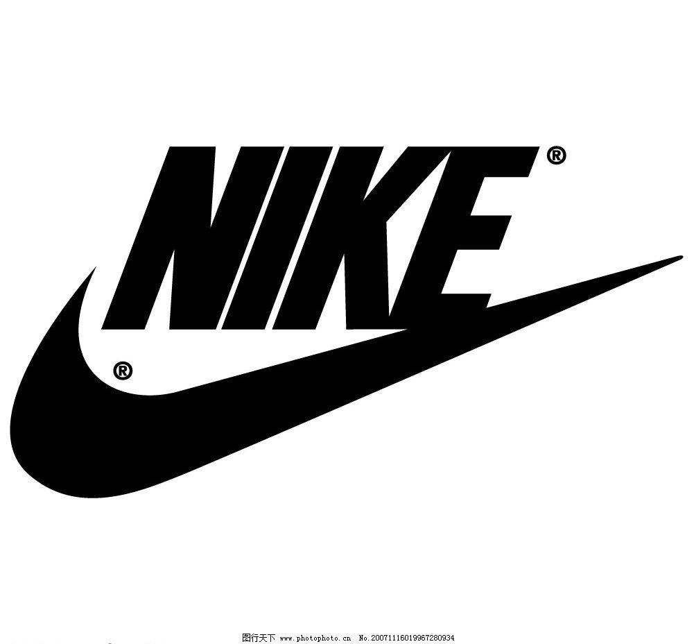 耐克logo 好图 标识标志图标