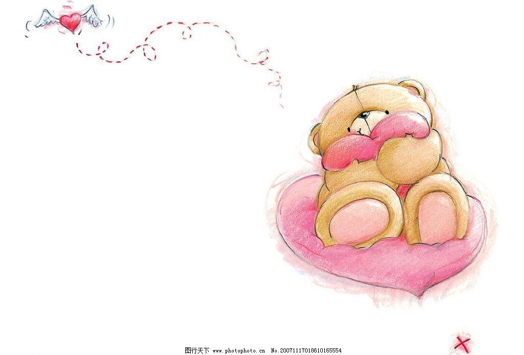 可爱小熊004 手绘风格哦 用途广泛哦 平面设计 动漫卡通 可爱小熊01
