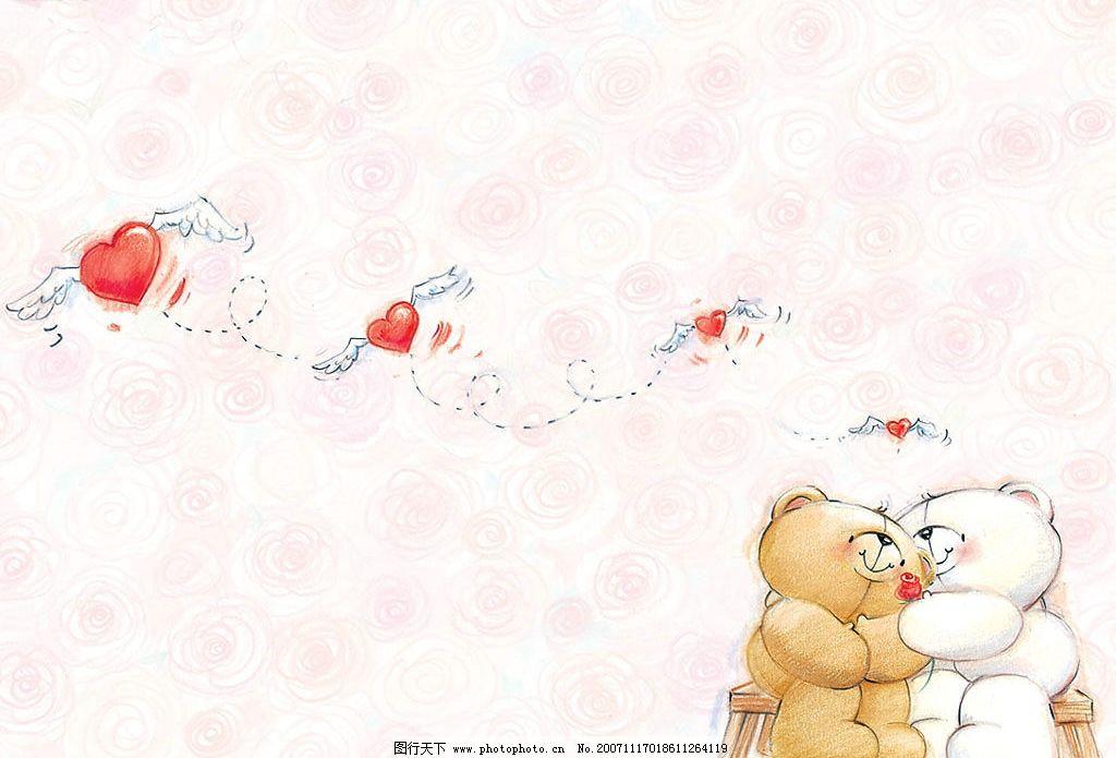 可爱小熊009 手绘风格哦 用途广泛哦 平面设计 动漫卡通 可爱小熊01