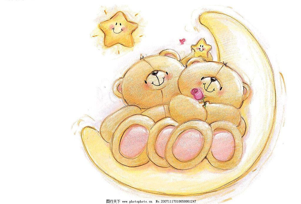 可爱小熊 手绘风格哦 用途广泛哦 平面设计 动漫卡通 可爱小熊01 设