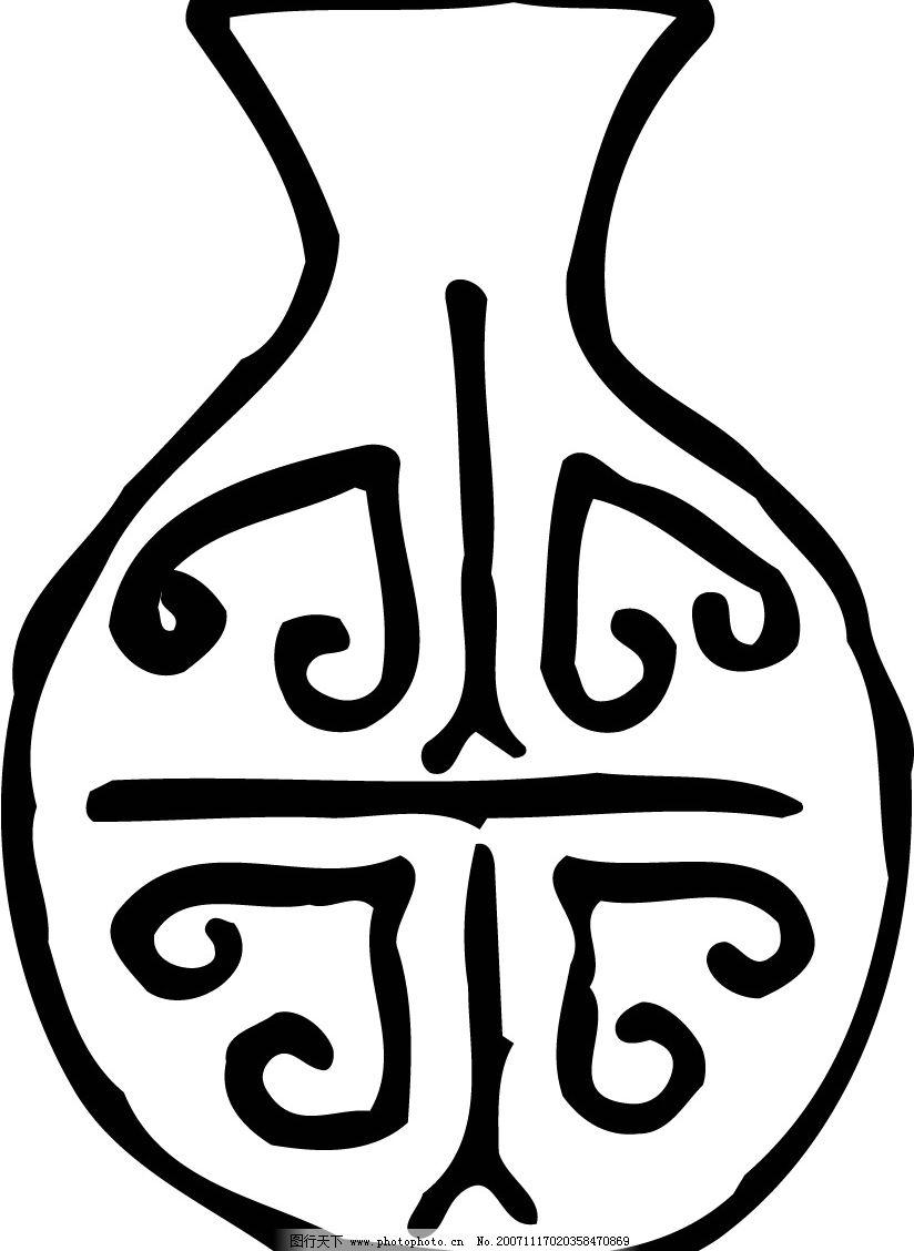 中式古代花纹 底纹边框 其他素材 设计图库   ai