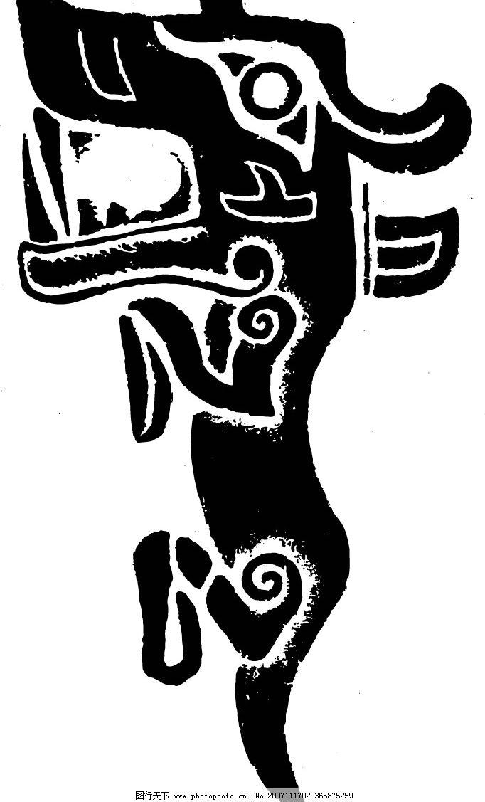 中式古代花纹 底纹边框
