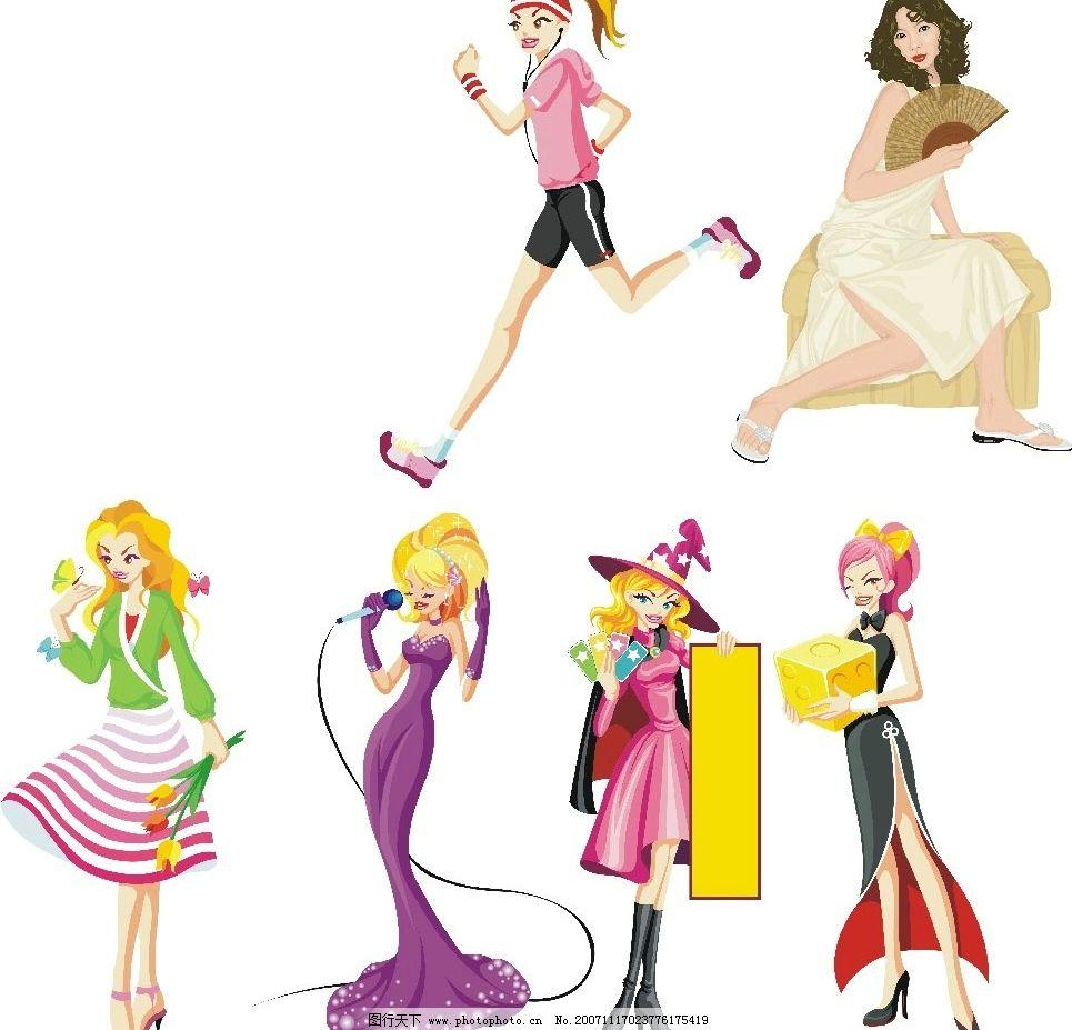 卡通女孩子 矢量人物 妇女女性