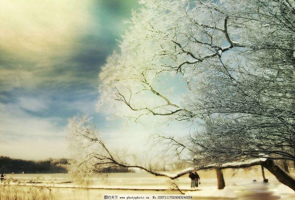 梦幻风景 自然景观 自然风光 设计图库 300 jpg