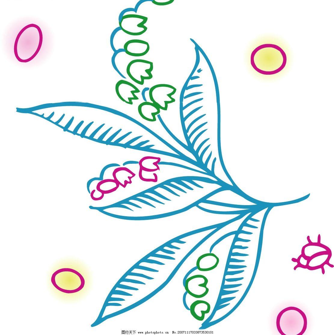 树叶树叶矢量图抽象树叶树叶简笔画