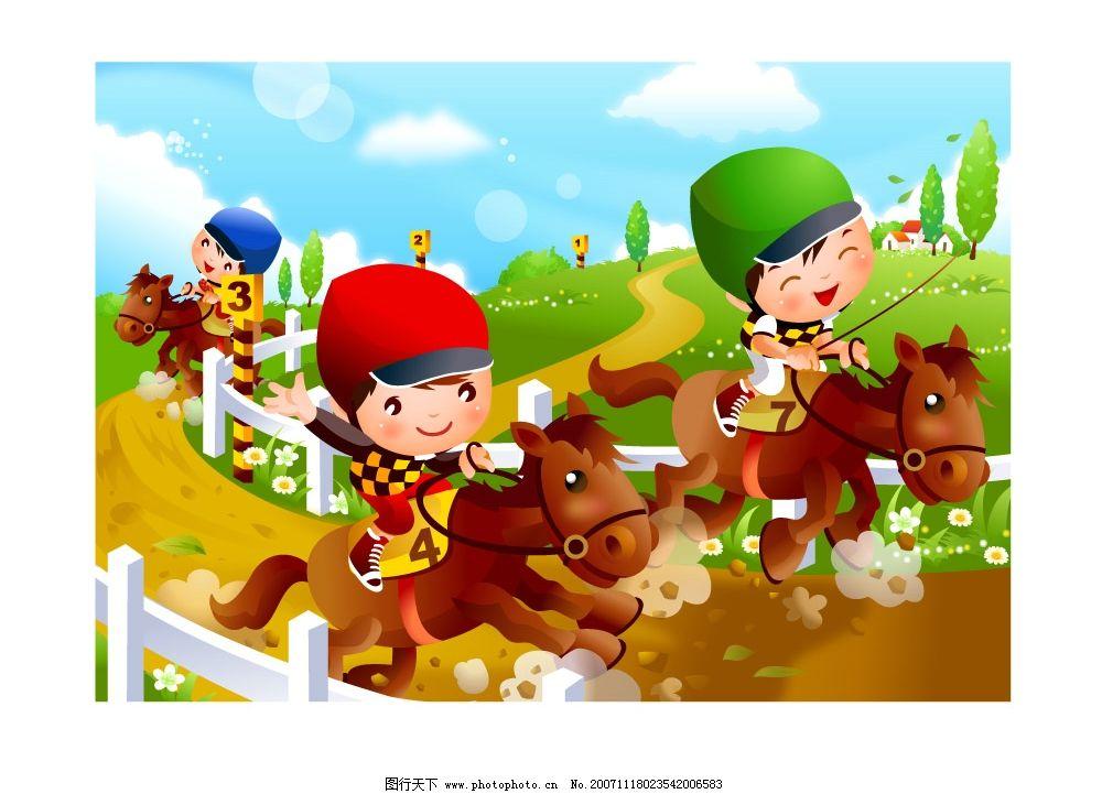 可爱儿童运动图片 儿童