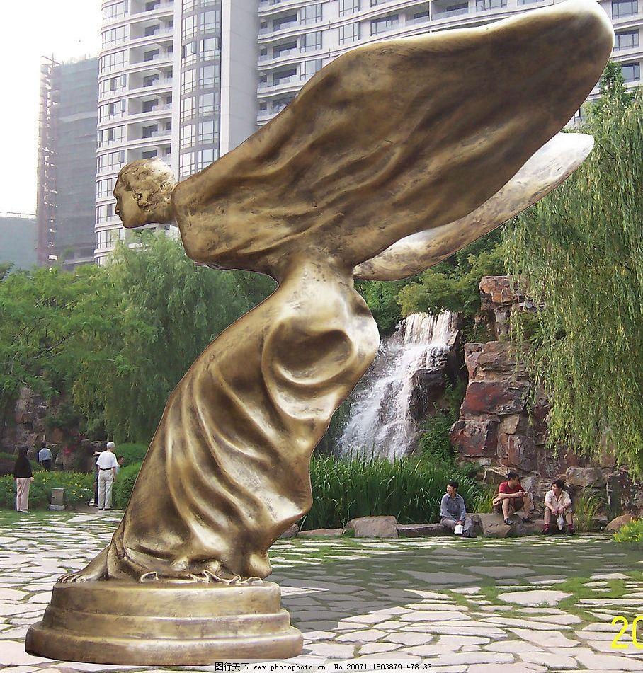骏腾雕塑logo