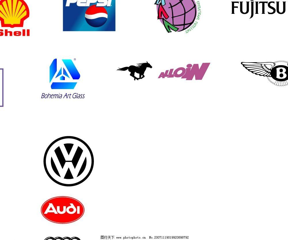 标志大全 多款标志 标识标志图标 矢量图库
