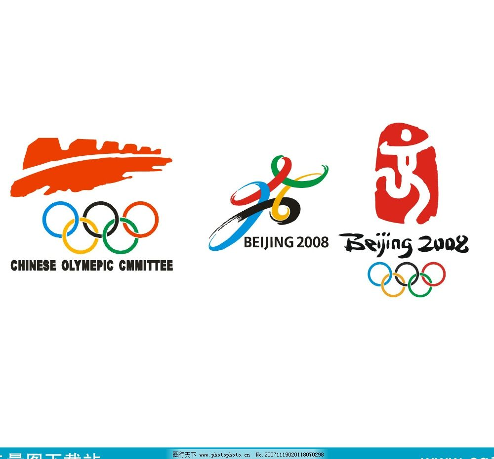北京奥运会.cdr 标识标志图标 其他 矢量图库   cdr