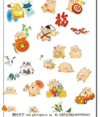 金猪 猪 卡通 动物 吉祥物 生物世界 家禽家畜 矢量图库 0 cdr   上传