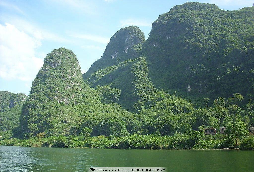 山水 桂林山水 旅游摄影 自然风景 摄影图库 96 jpg