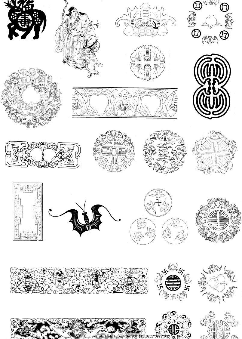 中国 传统系列 吉祥图腾