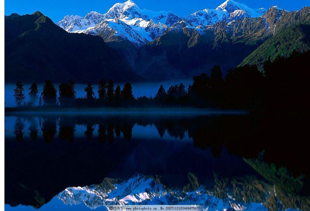 雪山湖泊 清晰图 自然景观 山水风景 摄影图库