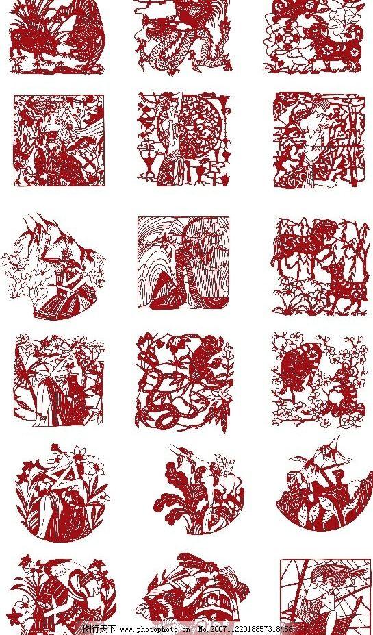 设计图库 高清素材 动植物    上传: 2007-11-22 大小: 546.