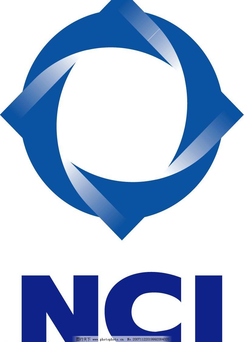 新华标志 标识标志图标 企业logo标志 矢量图库   cdr