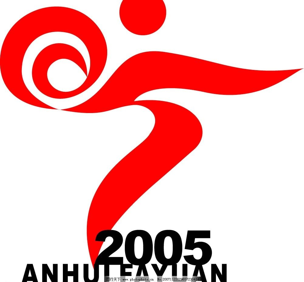运动会标志 标志 平面设计