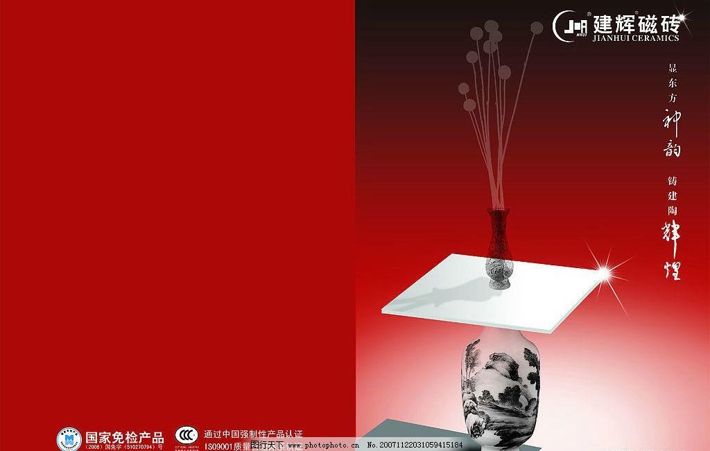 封面作品 平面设计 广告设计