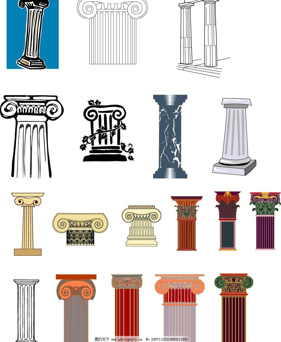 柱子 罗马柱 其他矢量 矢量素材 矢量图库   ai