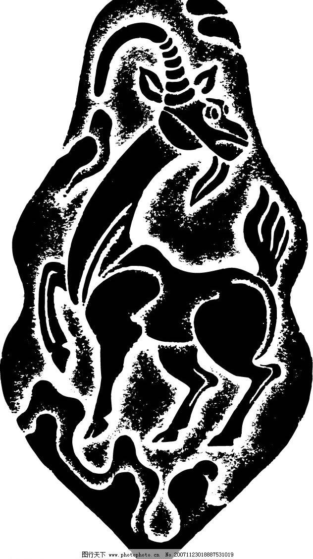 设计图库 文化艺术 传统文化    上传: 2007-11-23 大小: 434.