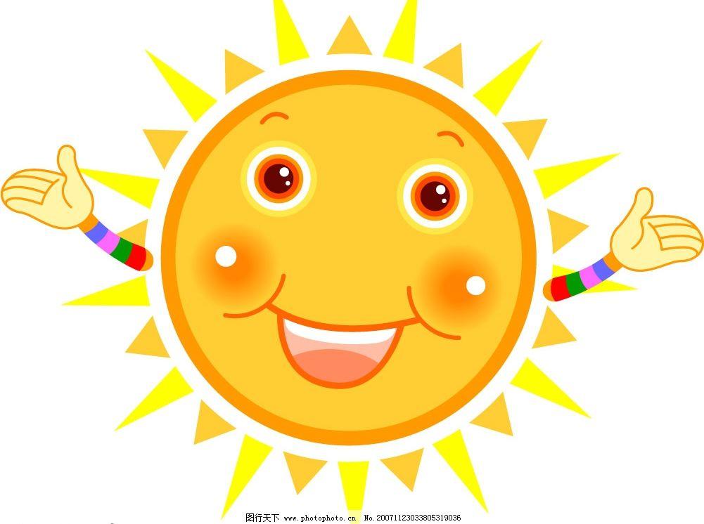 卡通 太阳 其他矢量 矢量素材 矢量图 矢量图库   cdr