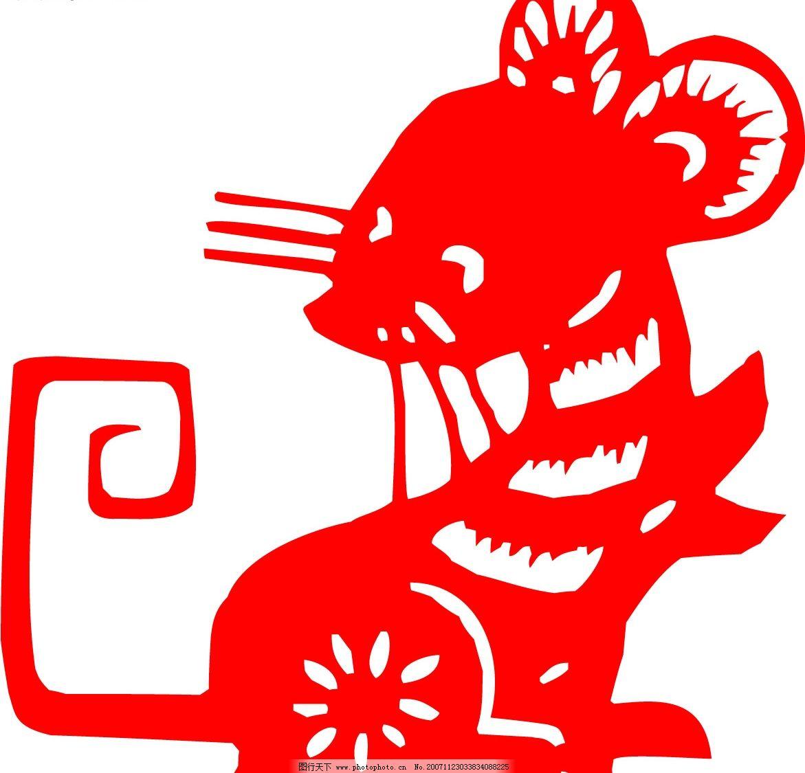 新年素材7-生肖鼠 生肖鼠,老鼠,剪纸 其他矢量 矢量素材 新年设计素材