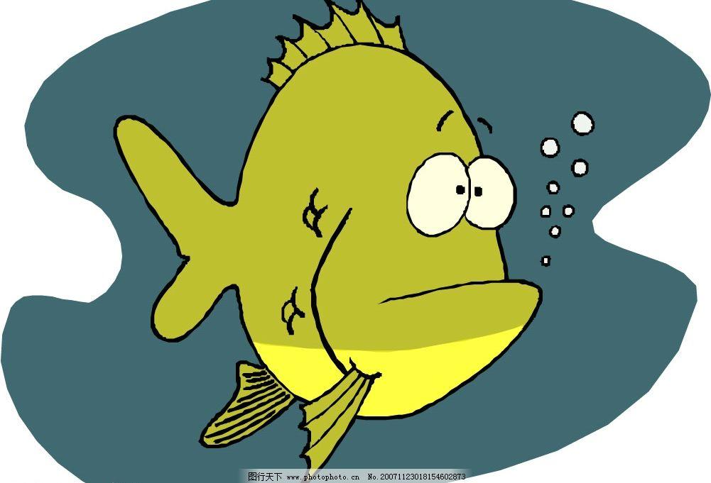 矢量动物 鱼 生物世界