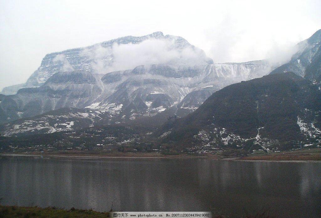 金口河大瓦山 风景 自然景观 山水风景 摄影图库