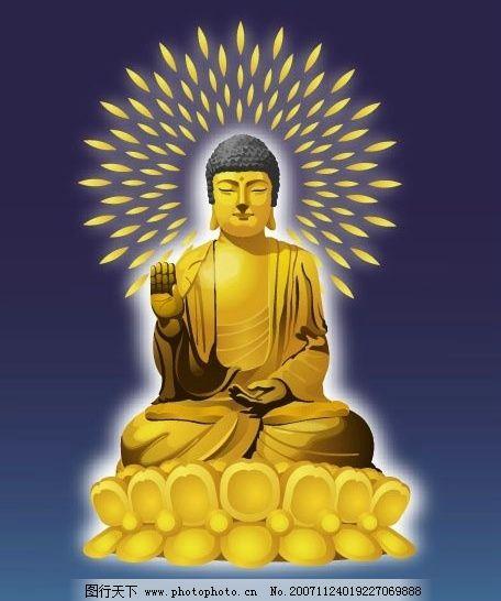 佛祖 文化艺术 宗教信仰 矢量图库