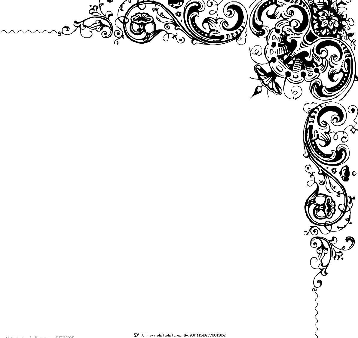 角花 花边 底纹边框 花纹花边