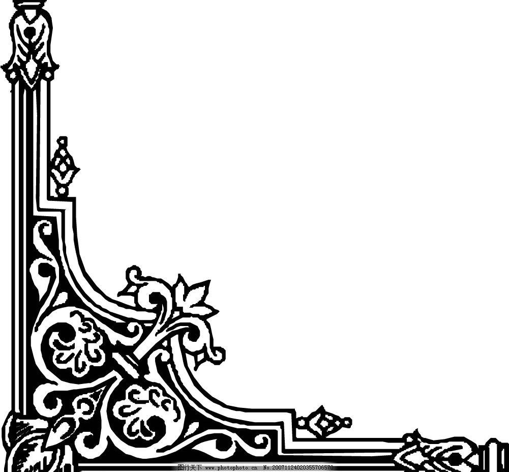 黑板报角花设计