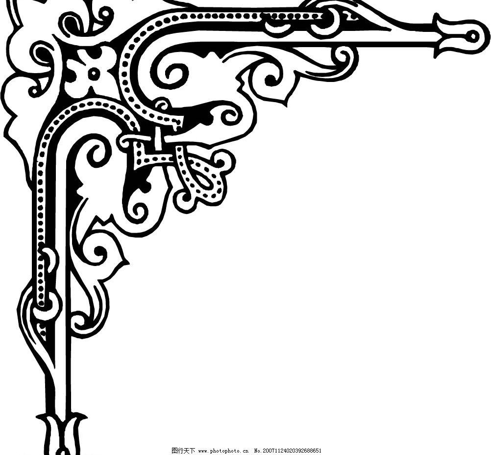 角花-4 花边 底纹边框 花纹花边 矢量图库   cdr