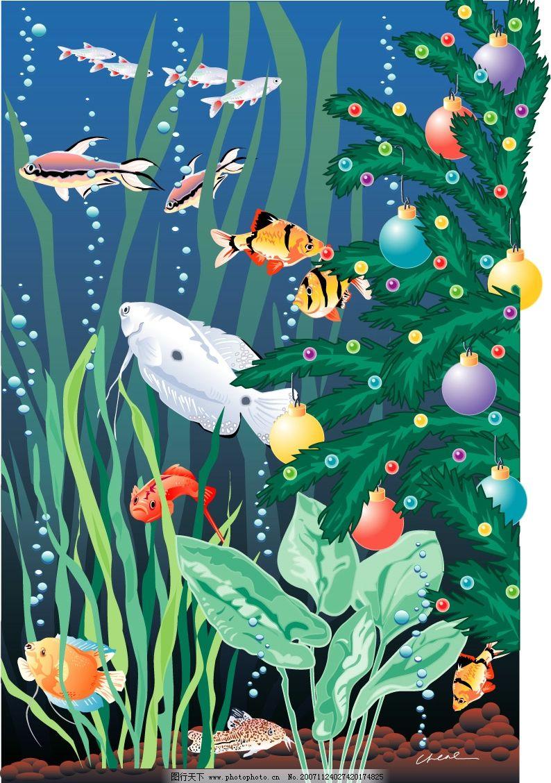 海底世界 海 生物世界 海洋生物 矢量图库   ai
