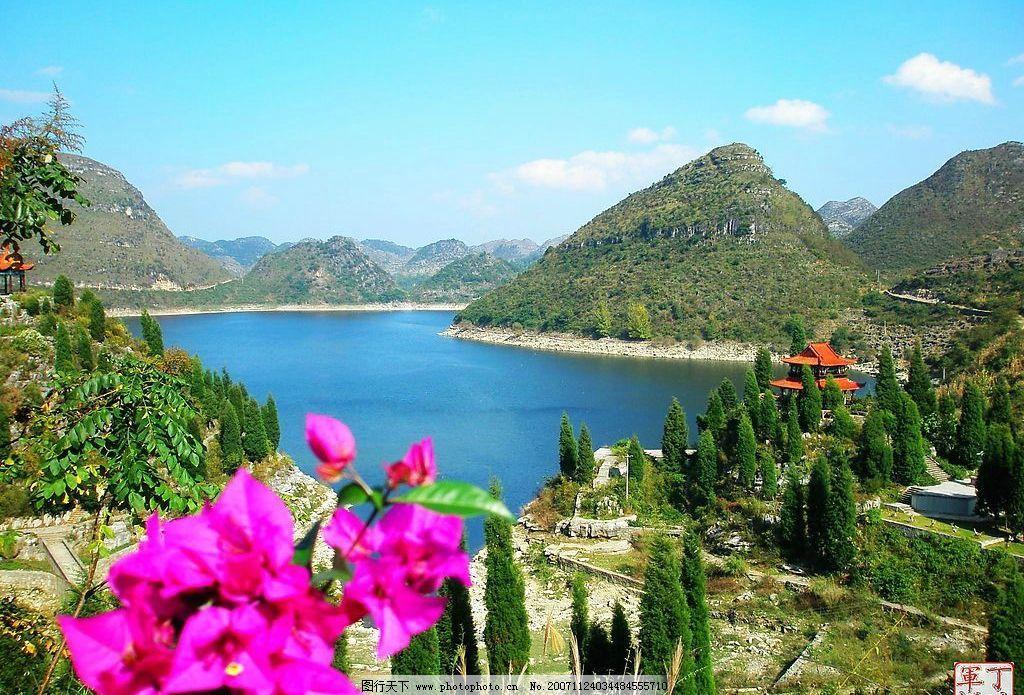贵州风景图片