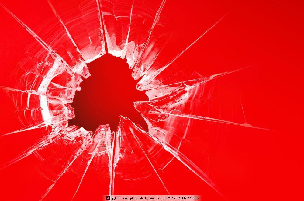 冲击 玻璃 弹孔 视觉冲击 psd素材 其他psd 广告设计 源文件库   psd